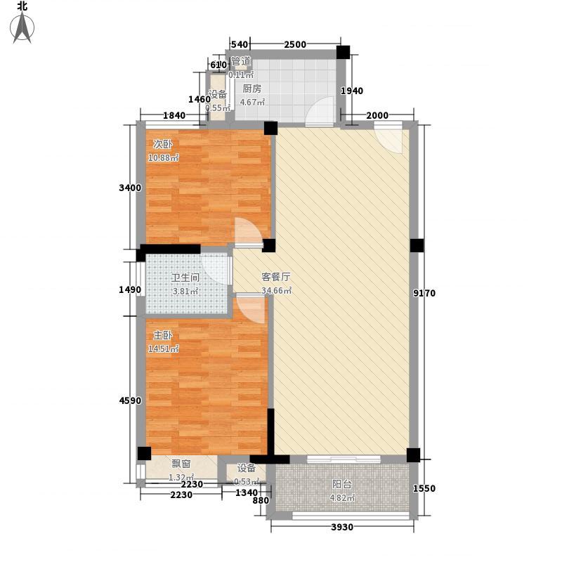 国立上品90.00㎡B2户型2室2厅1卫1厨