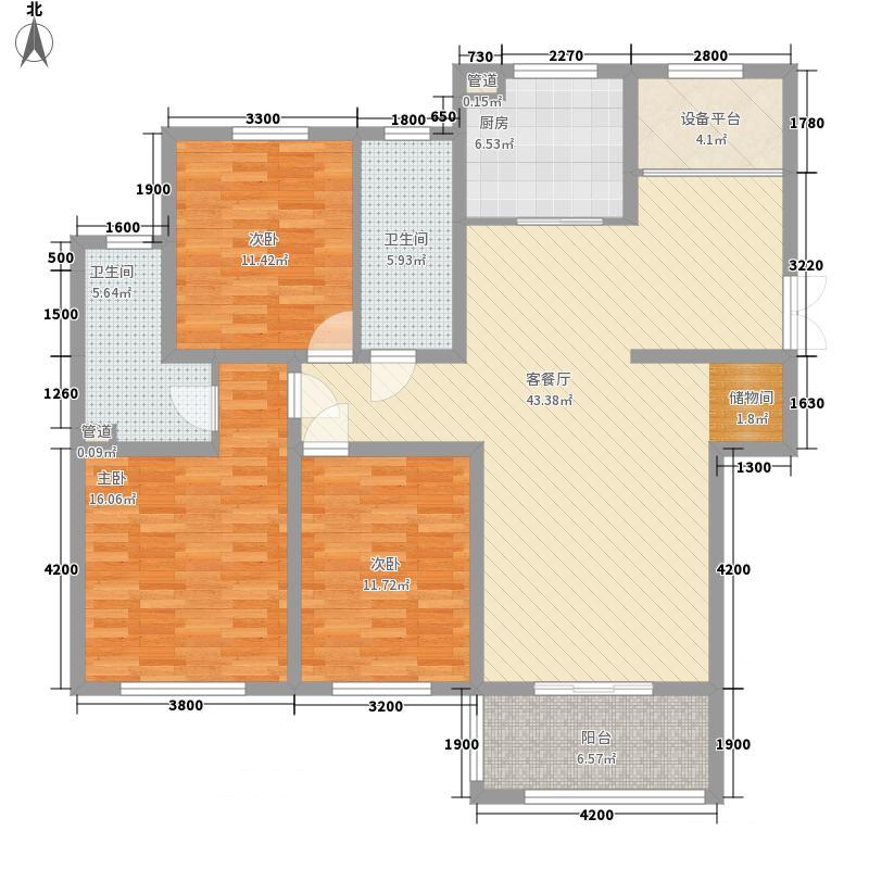 桐园144.34㎡桐园户型图C户型3室2厅2卫1厨户型3室2厅2卫1厨