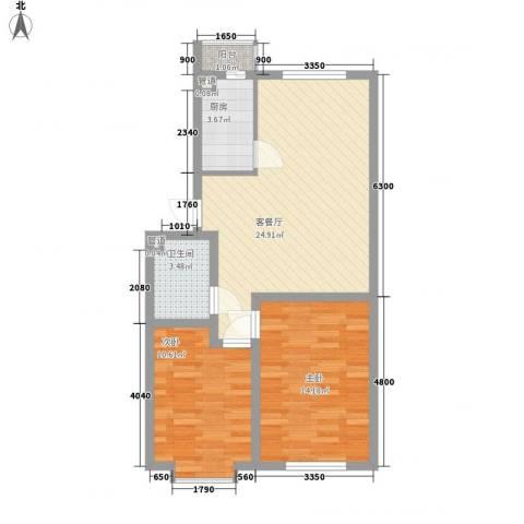 美印雅苑2室1厅1卫1厨76.00㎡户型图