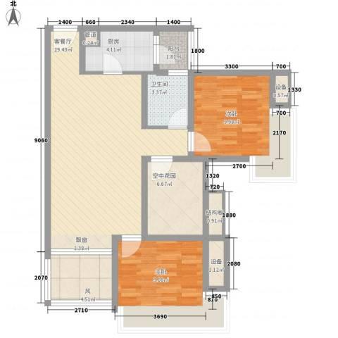 富通天邑湾2室1厅1卫1厨84.00㎡户型图