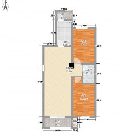 学院1号2室1厅1卫1厨70.97㎡户型图