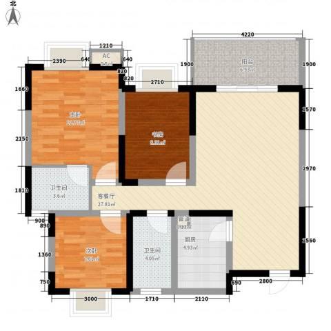 东方丽都3室1厅2卫1厨76.65㎡户型图