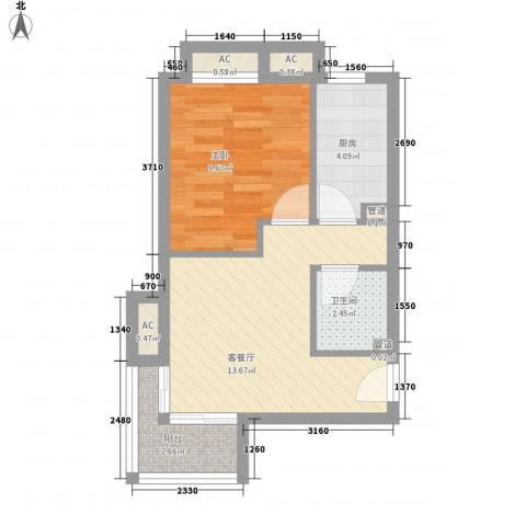 顶秀欣园1室1厅1卫1厨52.00㎡户型图