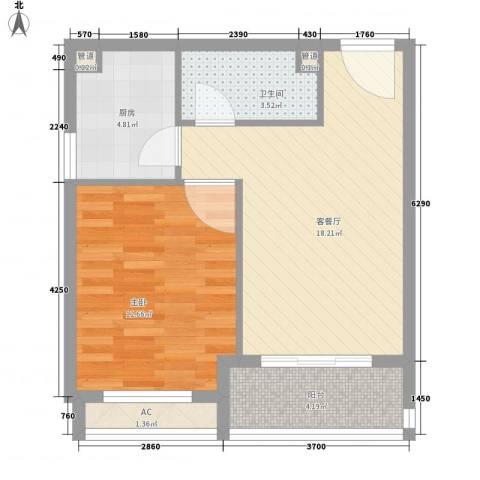顶秀欣园1室1厅1卫1厨54.00㎡户型图