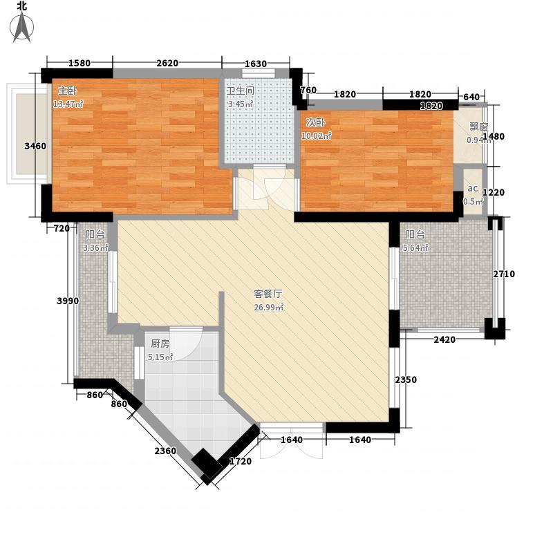 中央绿园84.42㎡中央绿园户型图1#L户型2室2厅1卫1厨户型2室2厅1卫1厨