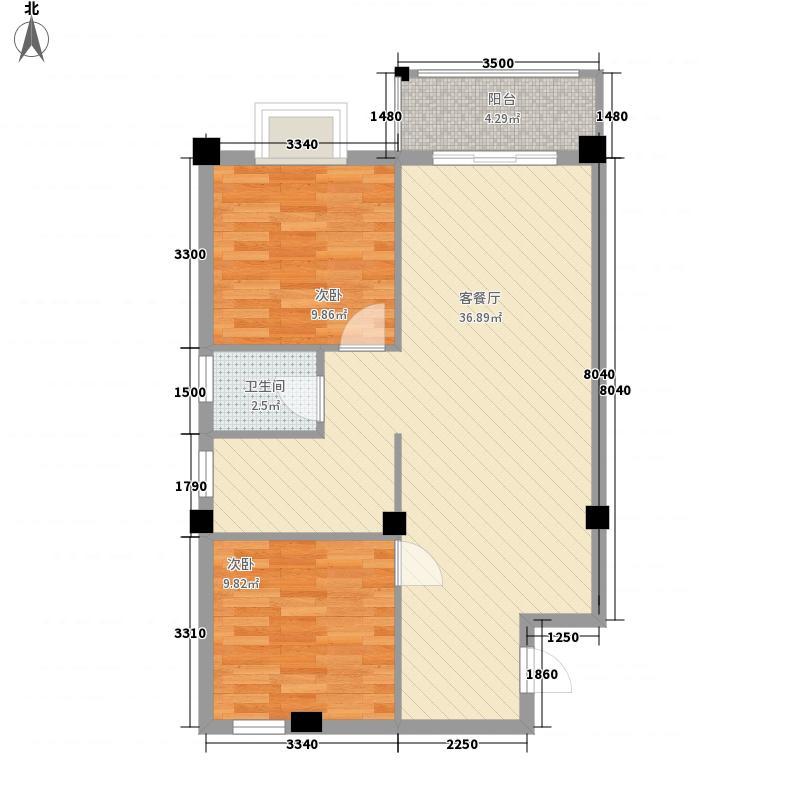 香堤雅院77.22㎡1#楼04户型2室2厅1卫1厨