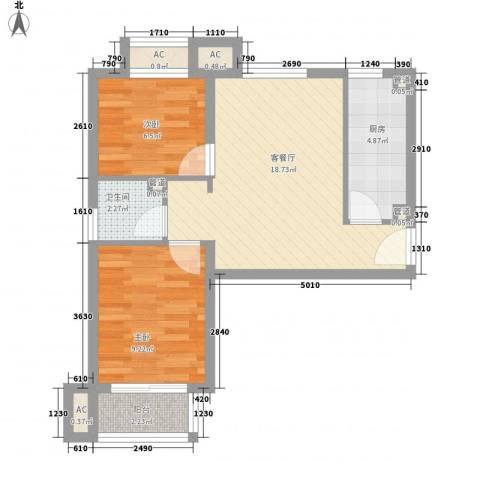 顶秀欣园2室1厅1卫1厨69.00㎡户型图