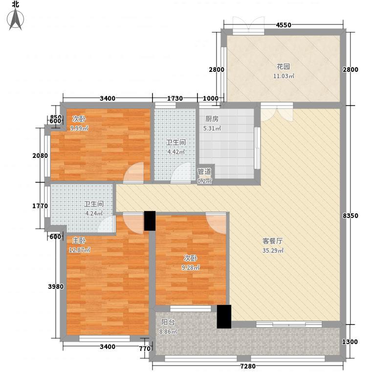 和平盛世132.00㎡和平盛世户型图8、10#楼C3户型132平米3室2厅2卫1厨户型3室2厅2卫1厨