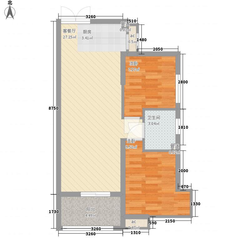 竹悦山水65.70㎡B户型2室2厅1卫1厨