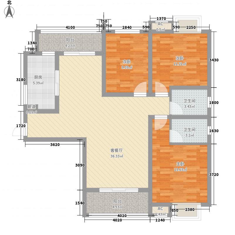 名豪・太阳城135.00㎡C户型3室2厅2卫1厨