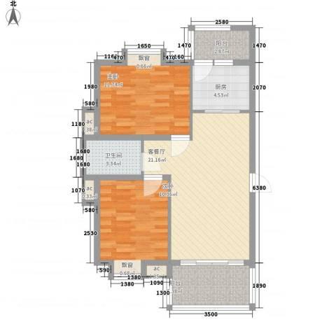 美林湖国际社区2室1厅1卫1厨86.00㎡户型图