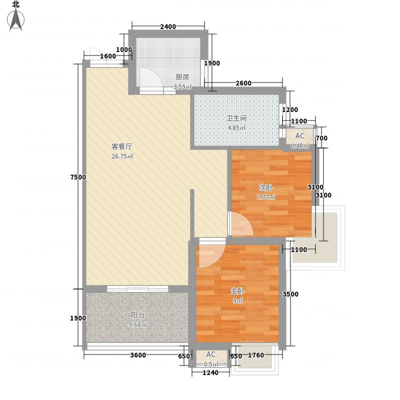 帕佳图・尚品77.12㎡4#01户型2室2厅1卫1厨