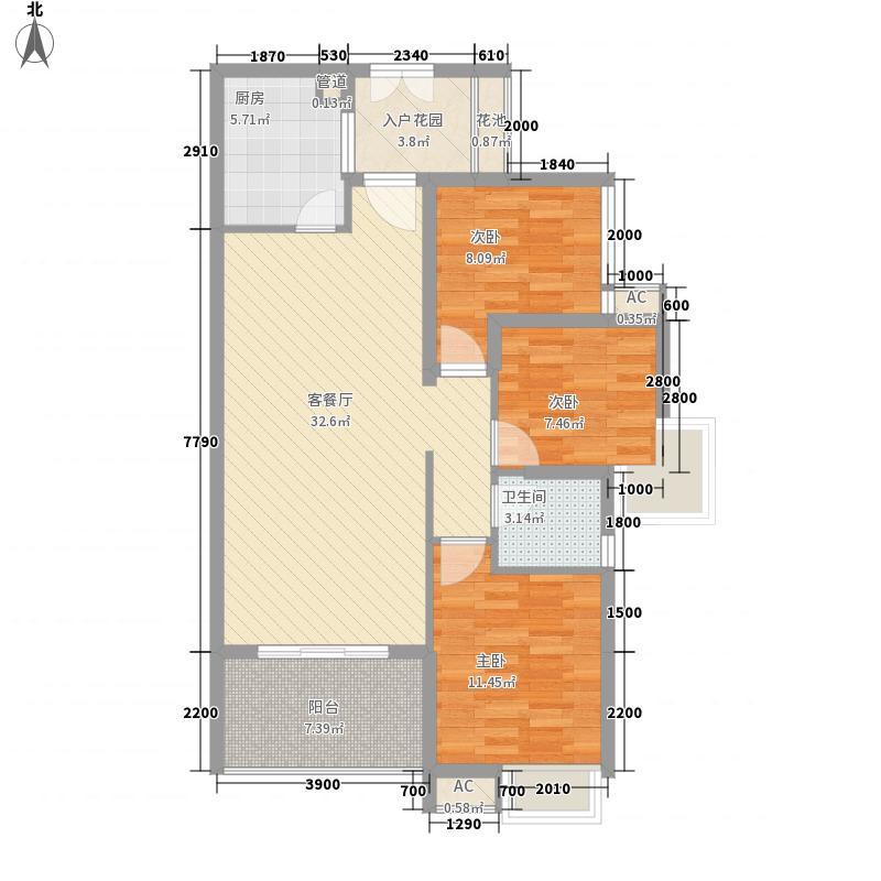 帕佳图・尚品3.10㎡5#03户型3室2厅1卫1厨