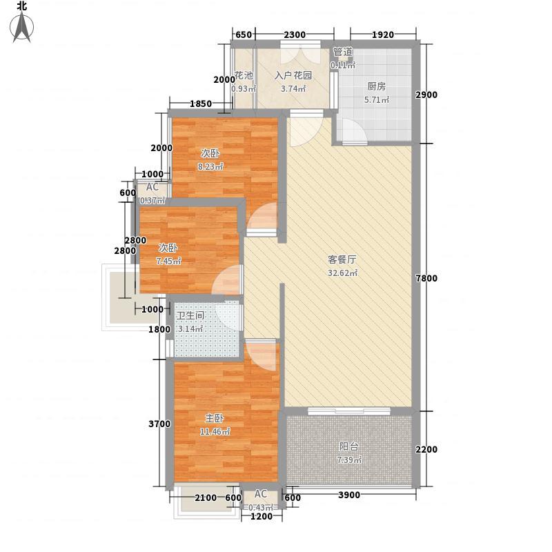 帕佳图・尚品3.10㎡5#04户型3室2厅1卫1厨