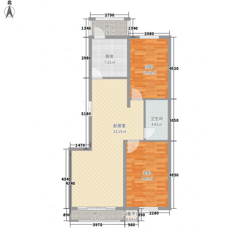 美好愿景108.00㎡美好愿景户型图B8户型2室2厅1卫户型2室2厅1卫