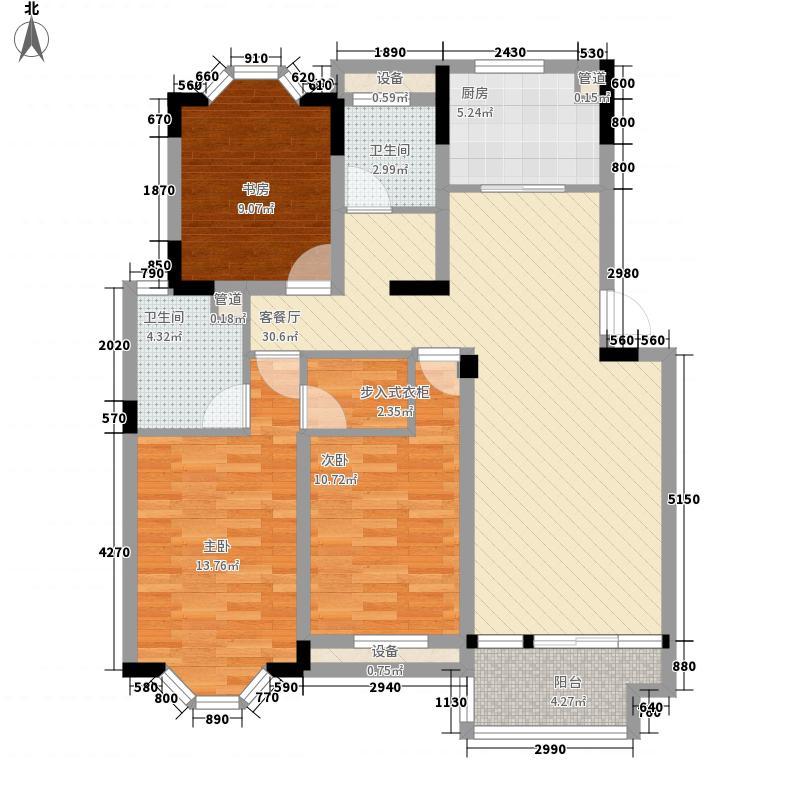 莱茵苑126.00㎡H户型3室2厅2卫1厨