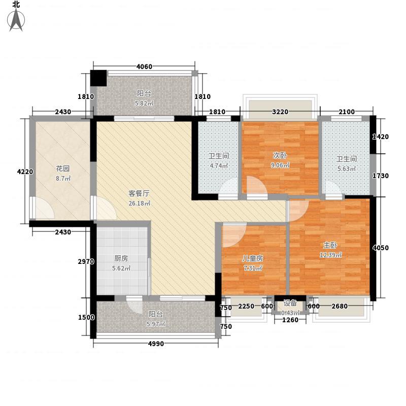 大欣城・世纪花园1、5栋B户型