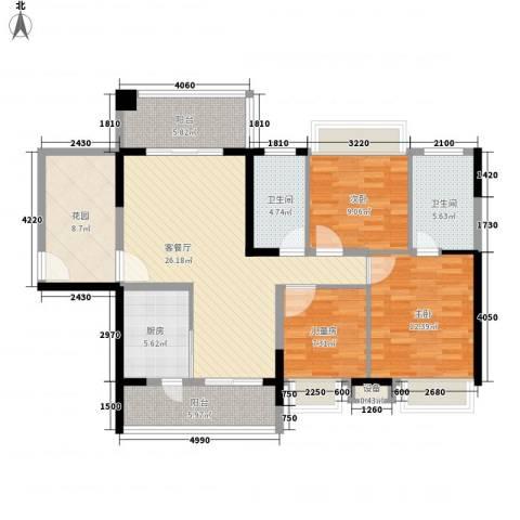 大欣城・世纪花园3室1厅2卫1厨133.00㎡户型图