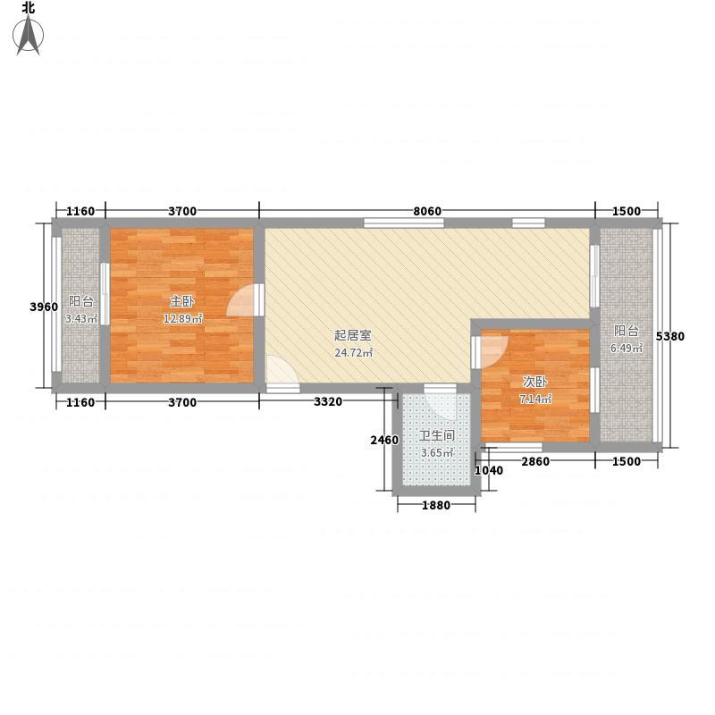 享堂新城85.00㎡享堂新城户型图户型图L2室2厅1卫1厨户型2室2厅1卫1厨
