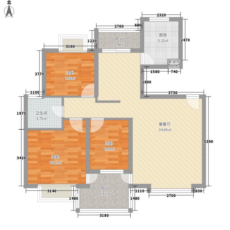 庐山花园111.43㎡户型3室2厅1卫1厨