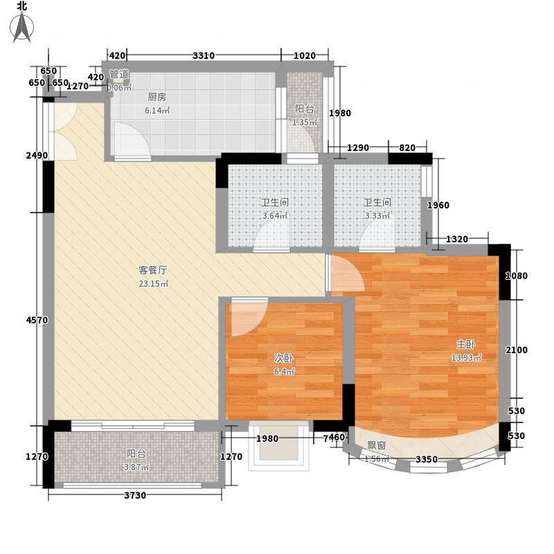 樟木头绿茵豪庭89.00㎡樟木头绿茵豪庭户型图2室2厅2卫1厨户型10室