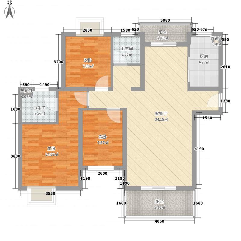 天骥俊园12.51㎡俊雅居户型3室2厅2卫1厨