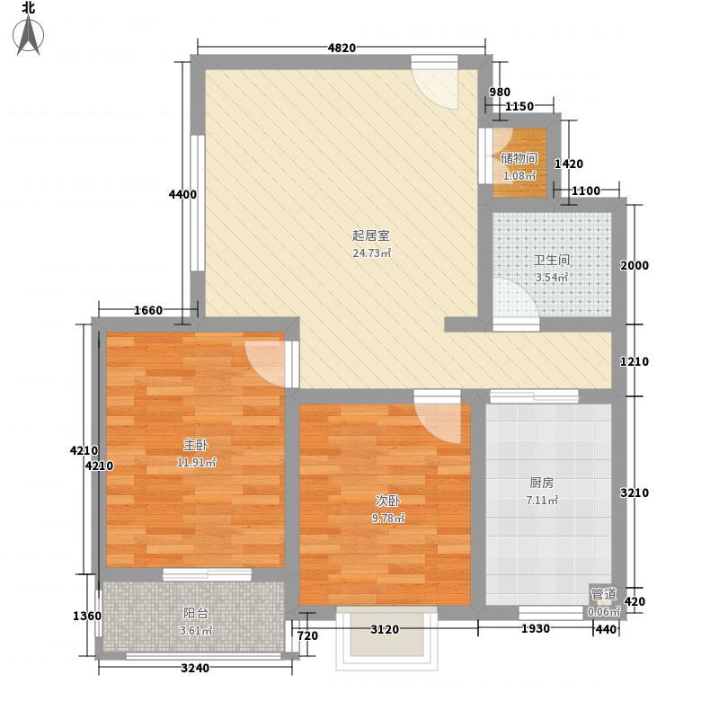 享堂新城89.60㎡享堂新城户型图户型图G3室2厅1卫1厨户型3室2厅1卫1厨