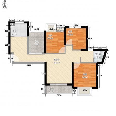 大学康城美域3室1厅1卫1厨87.00㎡户型图