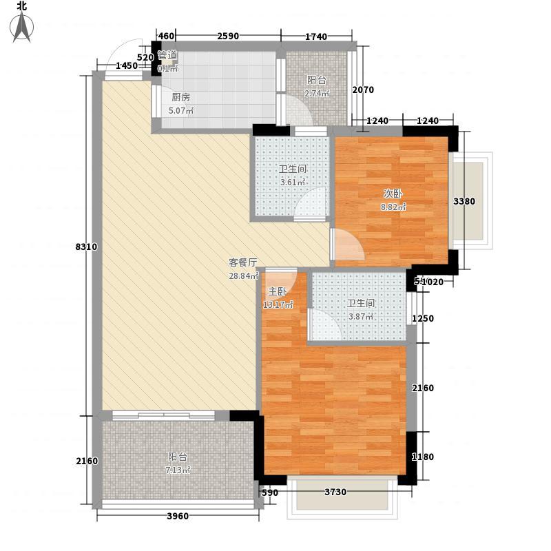 慧港国际88.83㎡慧港国际户型图3座2-11层03房2室2厅户型2室2厅