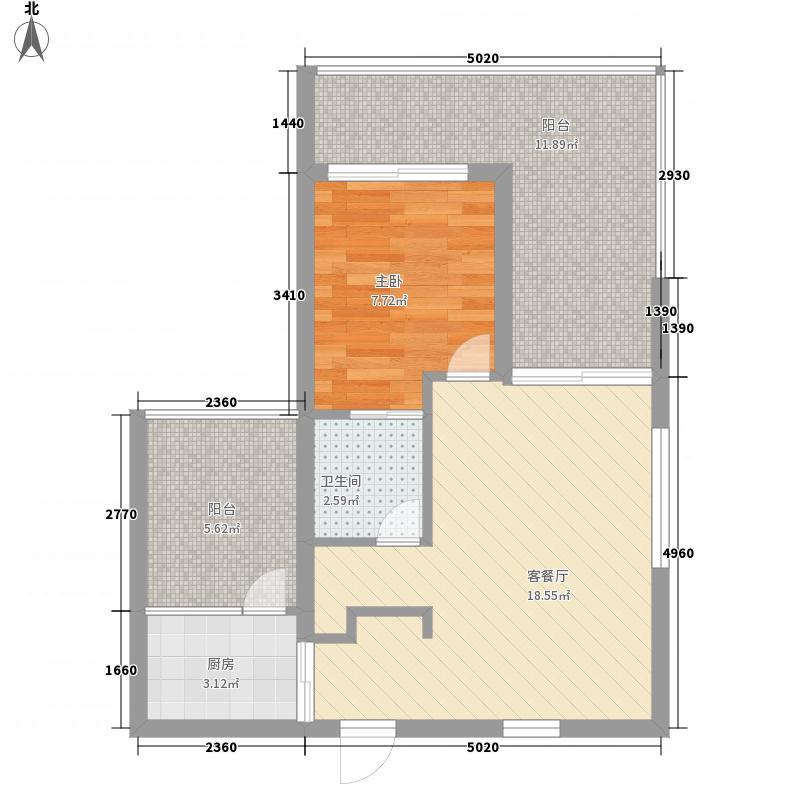 地恒花园70.68㎡地恒花园户型图F型户型图1室2厅1卫1厨户型1室2厅1卫1厨