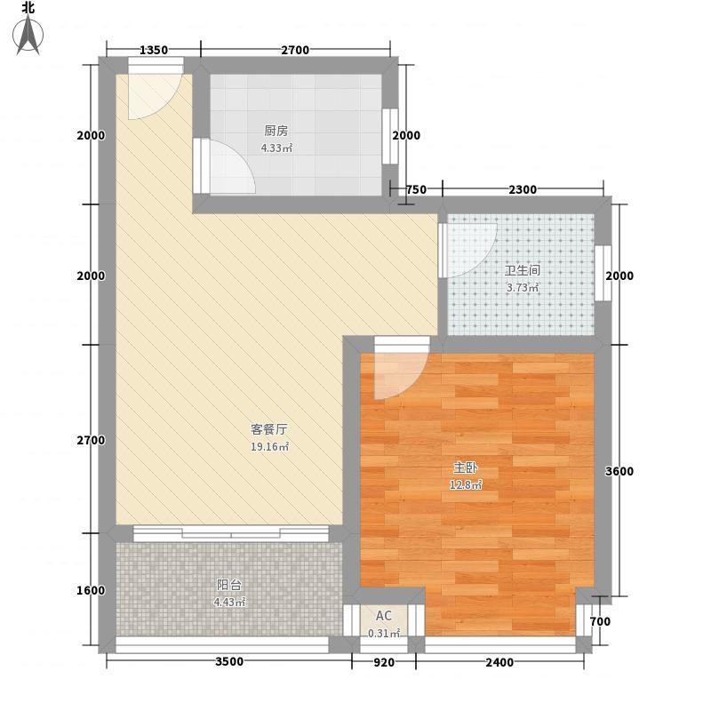 经纬府邸51.88㎡三期高层12#楼F2户型1室1厅1卫1厨