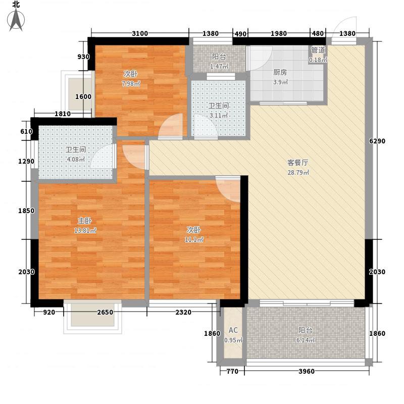 上海滩公馆3#01、03户型3室2厅2卫1厨