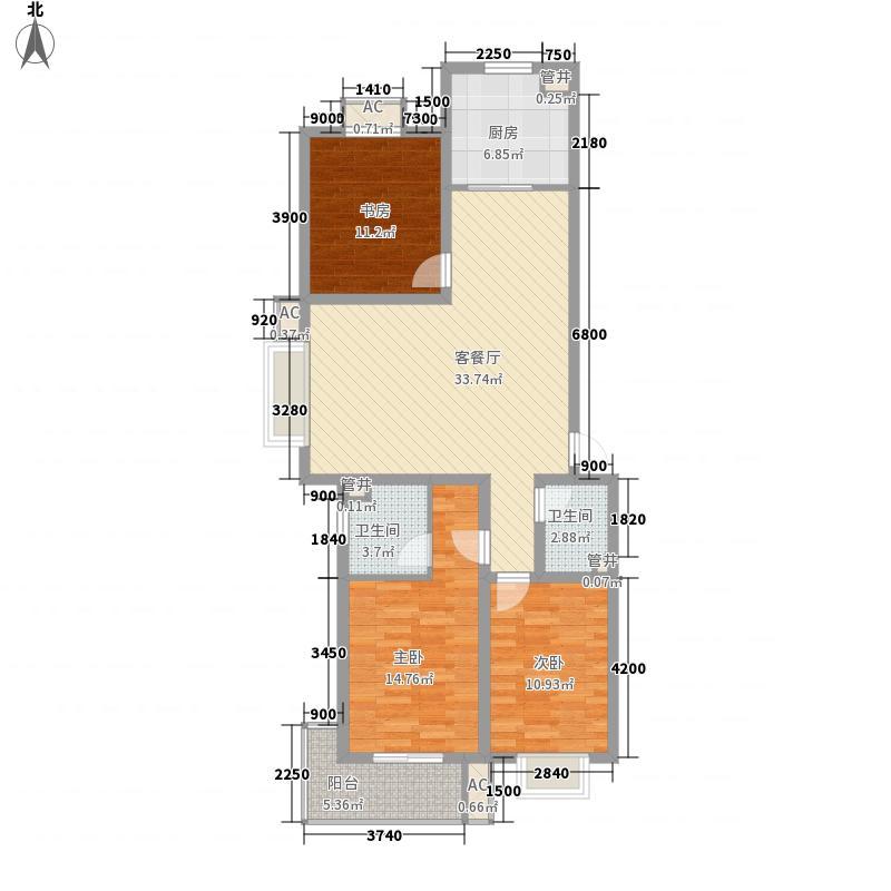 天鸿国际131.20㎡2期9#A'户型3室2厅2卫1厨