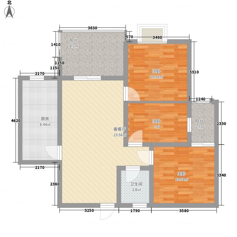 华龙・西贵府邸93.99㎡C区二号楼8号户型3室2厅1卫1厨