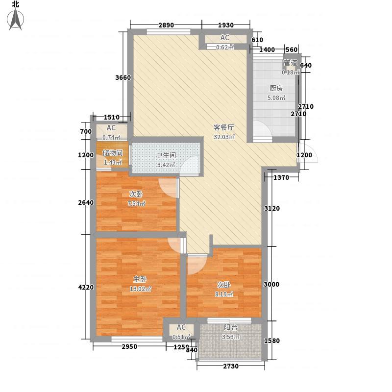 绿地世纪城113.45㎡3#、8#楼C-1户型3室2厅1卫1厨
