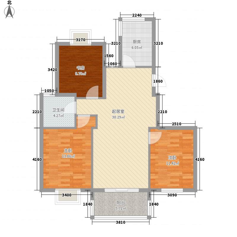 怡康花园114.00㎡B2户型3室2厅1卫1厨