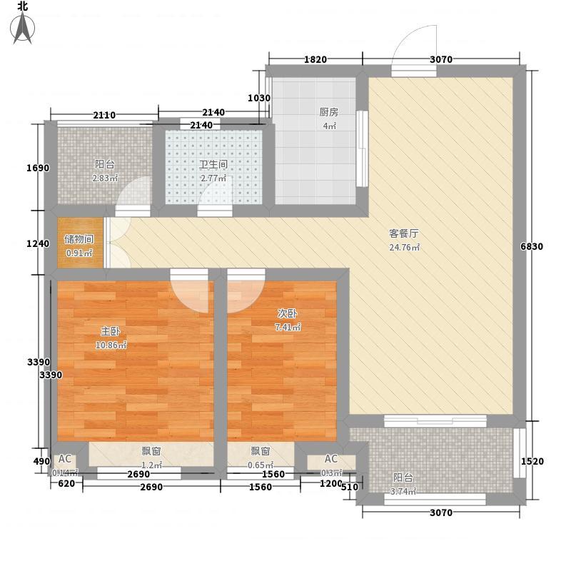 绿地世纪城88.47㎡6#7#楼A2户型2室2厅1卫1厨