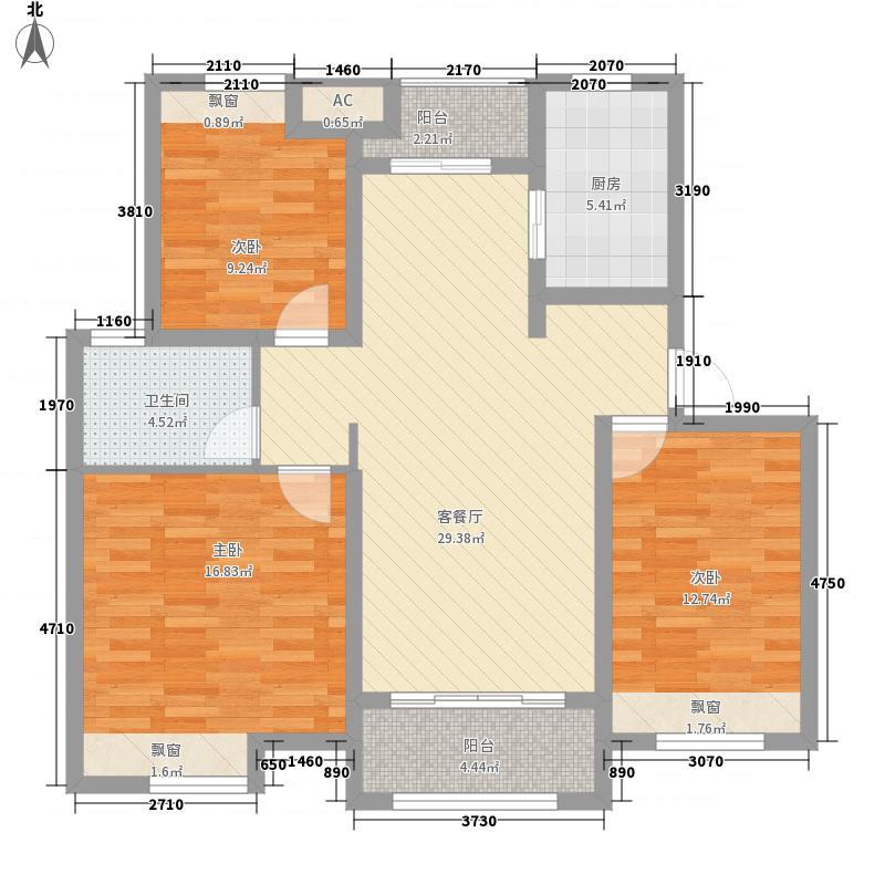 绿地世纪城123.72㎡9#、15#楼H3户型3室2厅1卫1厨
