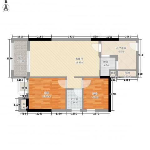 星星华园国际2室1厅1卫1厨75.00㎡户型图