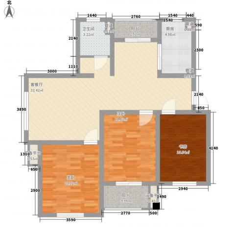 城置御水华庭3室1厅1卫1厨121.00㎡户型图