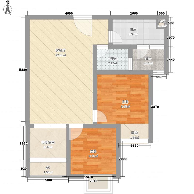 公园榕郡62.45㎡D-2观景洋房标准层户型2室2厅1卫1厨