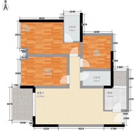 万科棠樾3室1厅2卫1厨75.37㎡户型图
