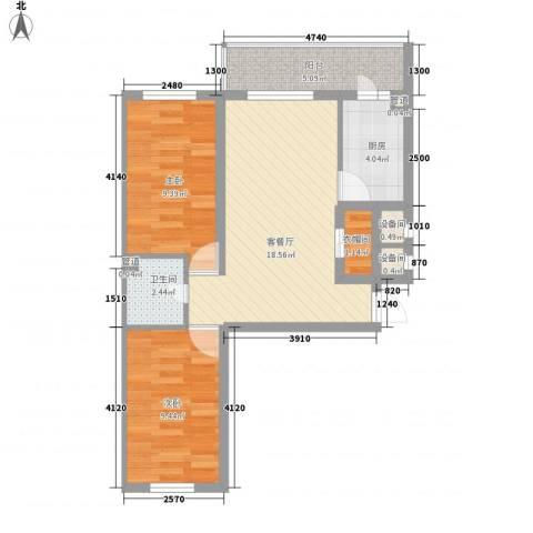 林海华庭2室1厅1卫1厨74.00㎡户型图