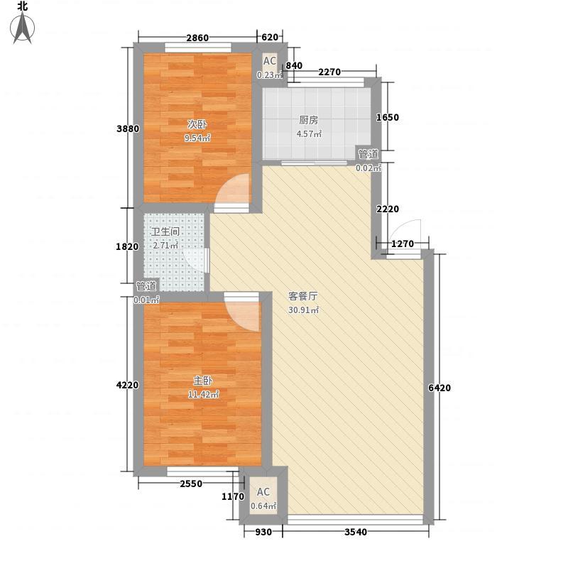海派西尼87.23㎡标准层J户型2室2厅1卫1厨