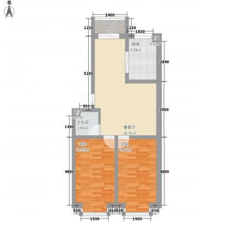 君临天下2室1厅1卫1厨79.00㎡户型图
