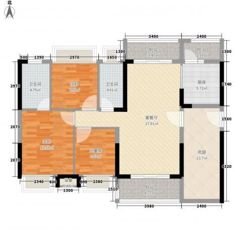 大欣城・世纪花园3室1厅2卫1厨134.00㎡户型图