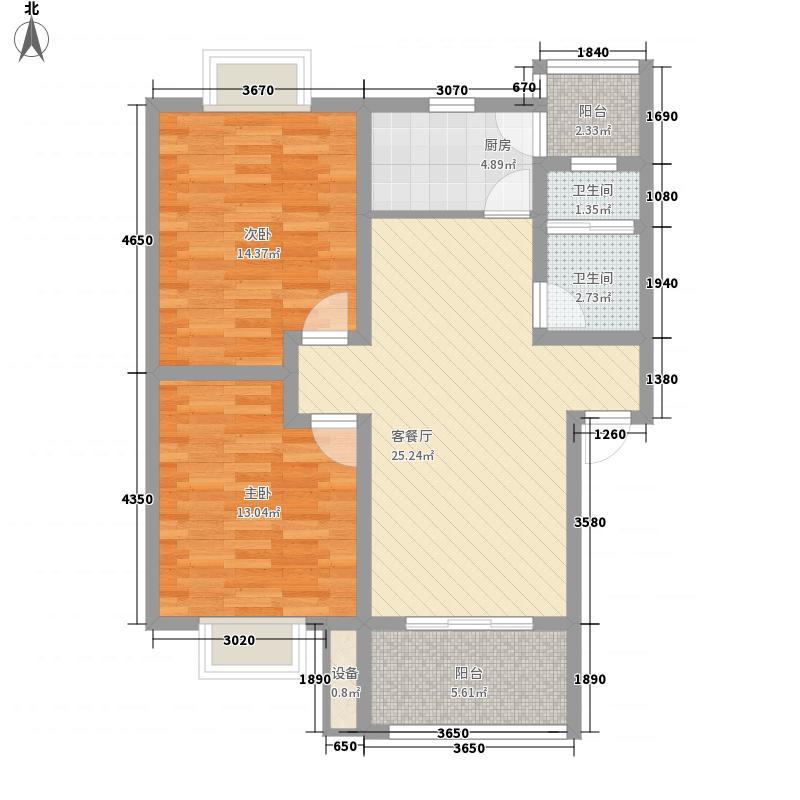 阳禾洪福秀景85.00㎡C-D2户型2室2厅1卫1厨