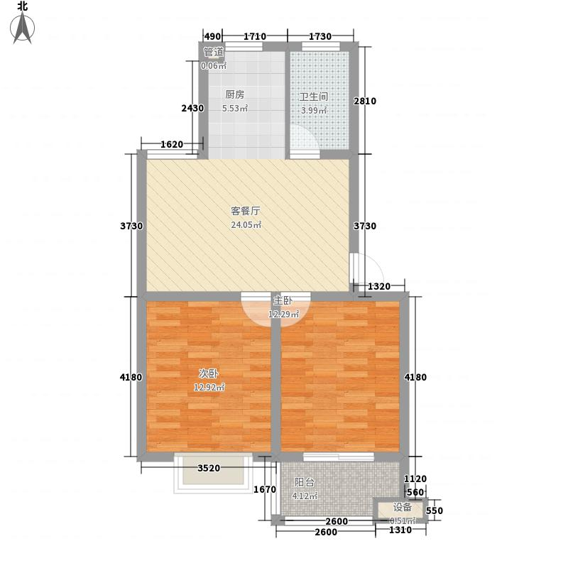 沁春园83.27㎡C-1户型2室2厅1卫