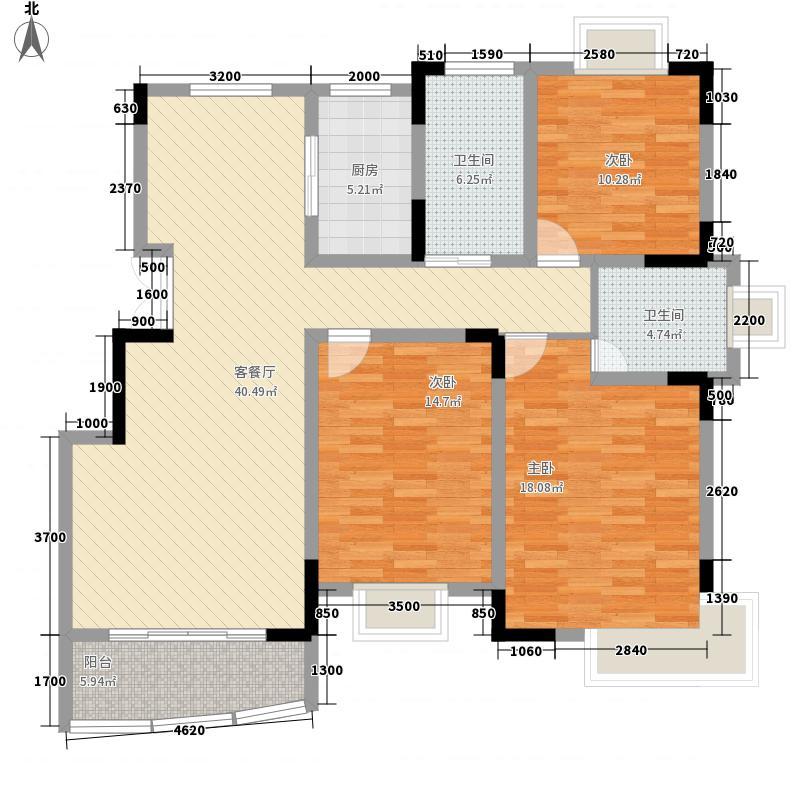 经纬府邸134.20㎡E1户型3室2厅2卫1厨