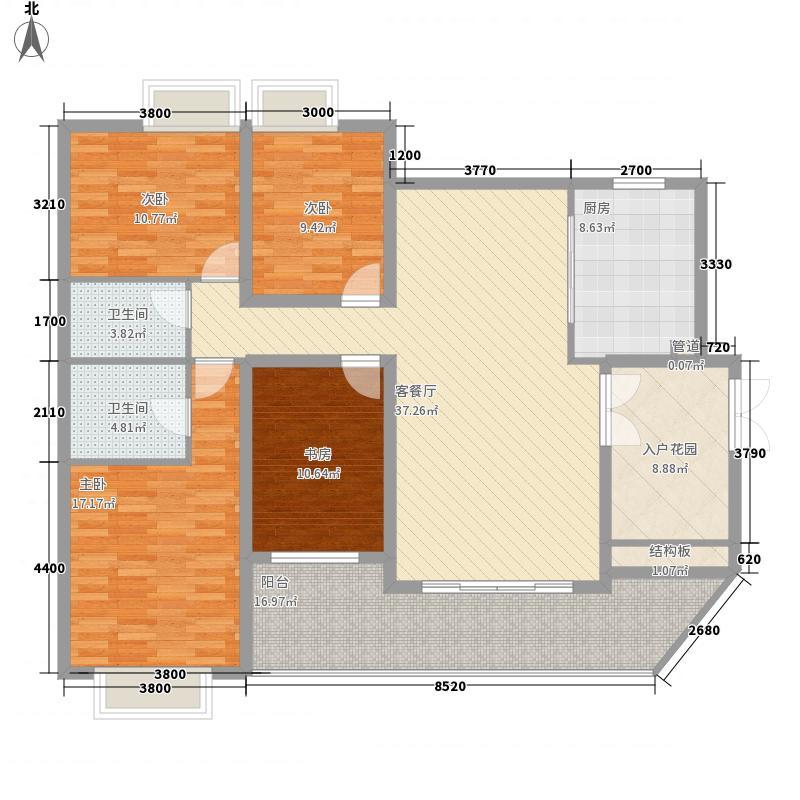 华菱嘉园二期161.57㎡1-ZQ-1户型4室2厅2卫